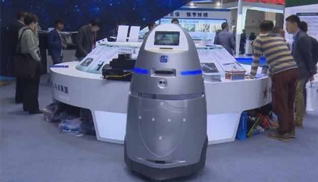 vigilante-robot-anbot