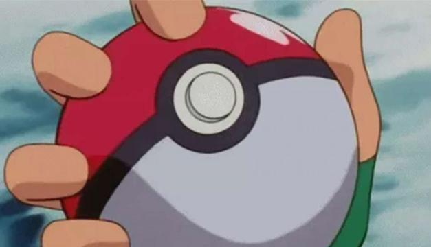bola-pokemon