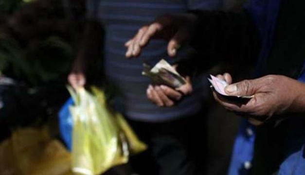 inflacion-eeuu-efe