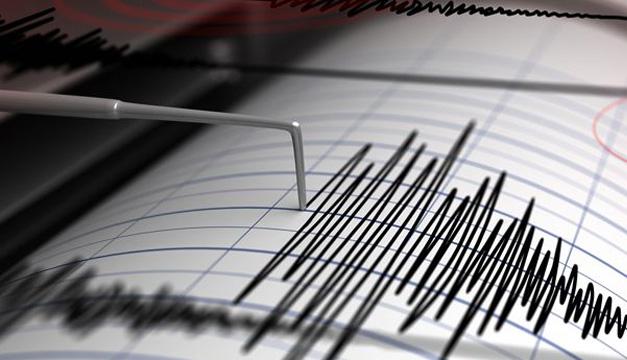 sismo-magnitud