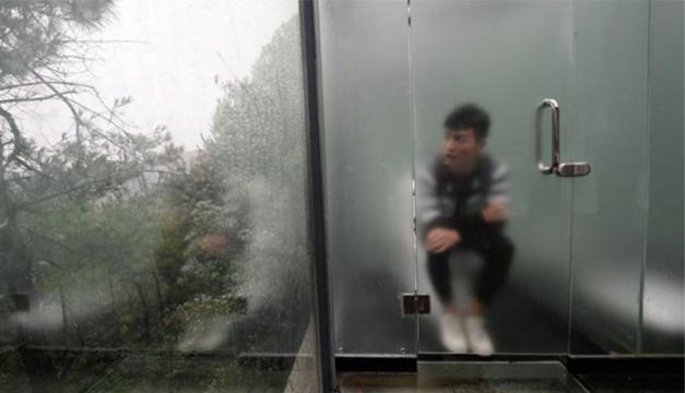 banos-de-vidrio