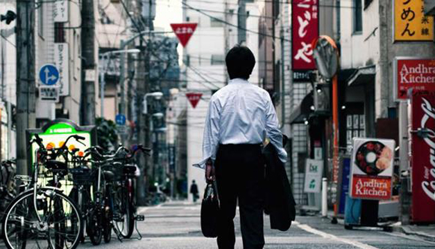 japon-trabajo