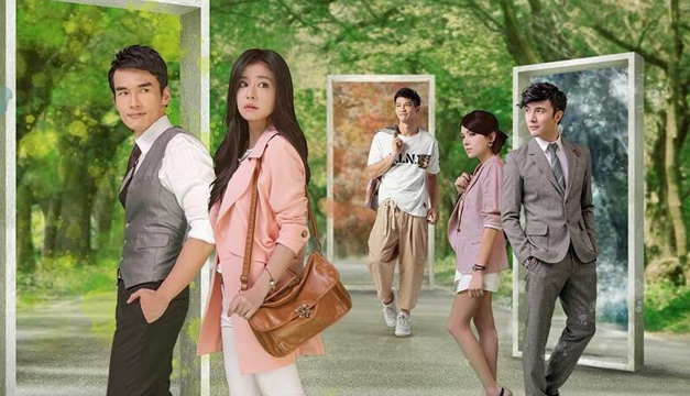 16-veranos-the-way-we-were-novela-taiwanesa