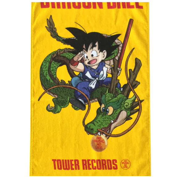 dragon-ball-6png