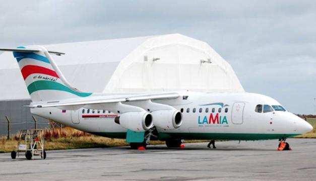 lamia-aerolinea