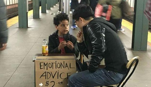 nino-consejos