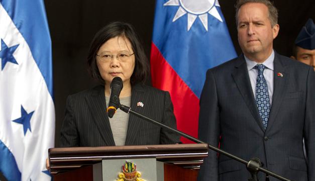 Presidenta taiwanesa pide apoyo a exbecarios para fortalecer amistad Honduras