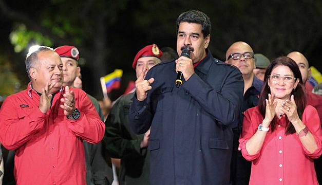 CNE recibirá en Venezuela informe sobre los comicios
