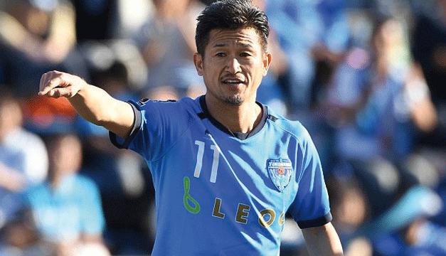 Kazuyoshi Miura, delantero nipón renueva contrato a punto de cumplir 51 años