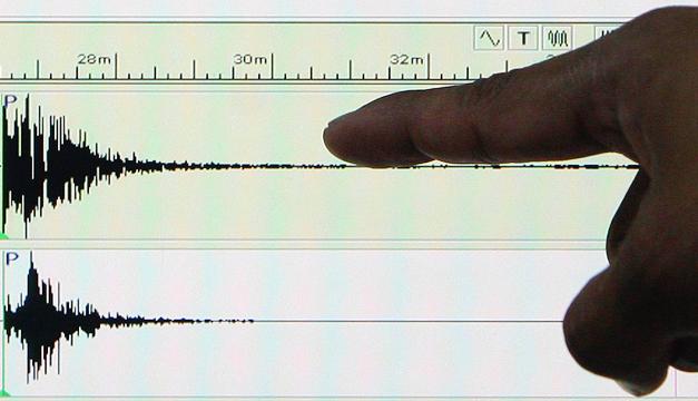 Enjambre sísmico disminuye en Ahuachapán