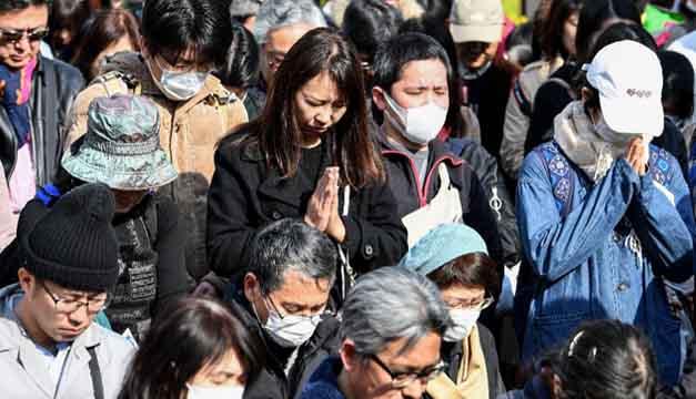 Japón conmemora con un minuto de silencio el séptimo aniversario del tsunami