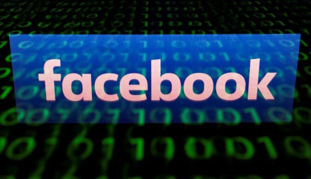 Un cuarto de usuarios de Facebook en EEUU suprimieron la aplicación en un año