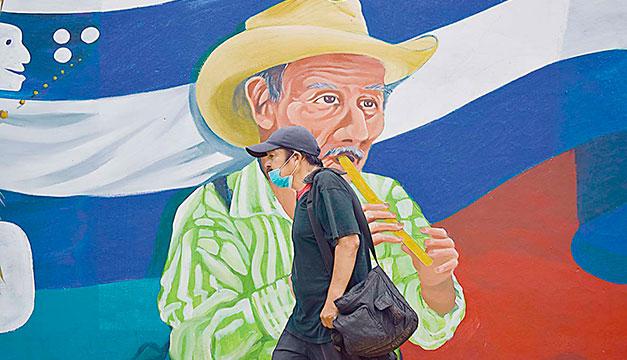 Unos 68,193 salvadoreños habían dejado de cotizar su pensión en junio pasado