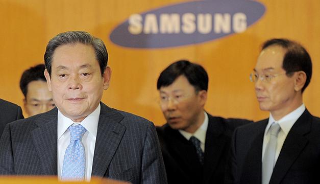 Samsung confirma la muerte de su presidente Lee Kun-hee