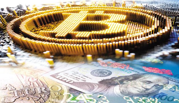 Precio de bonos salvadoreños cae tras aprobación de Ley Bitcoin